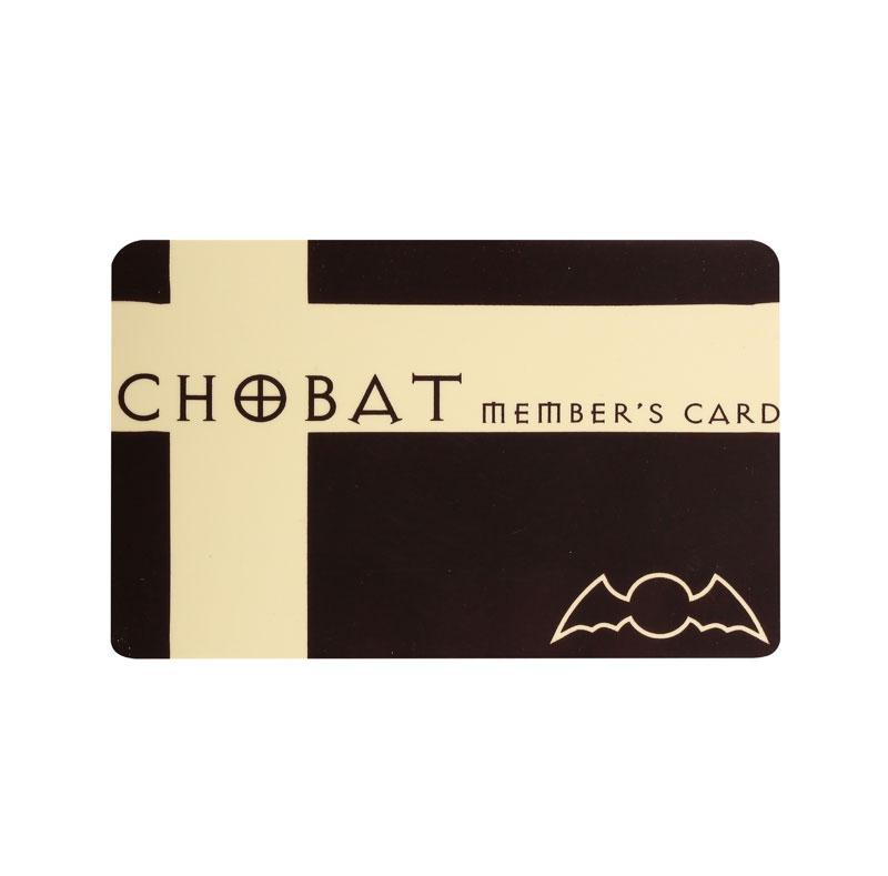 EM4450  Card